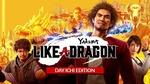 [PC] Steam - Yakuza: Like a Dragon: Day Ichi Edition - $58.45 (was $89.95) - Fanatical
