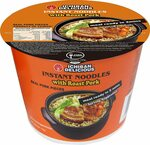 Wei Lih Ichiban Noodle Roast Pork 150gm $2.20 + Delivery ($0 with Prime/ $39 Spend) @ Amazon AU