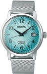 Seiko Frozen Margarita SRPE49J (Limited Edition) - $499 (RRP $995) Delivered @ Starbuy