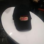 Free Chiko Roll Baseball Caps at Southern Cross Station [VIC]