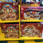[NSW] LEGO 80101 Chinese New Year's Eve Dinner $90 @ LEGO Store, Bondi Junction