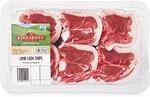 Killarney Lamb Loin Chops $19.99 Per kg (Was $23.99) @ ALDI