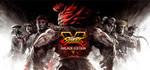 [PC, Steam] Street Fighter V AU $ 9.98 @ Steam Store