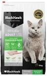 Black Hawk Chicken & Rice Cat Food 15kg $91.99 + $10 off (with Code) Delivered @ My Pet Warehouse