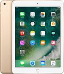 """iPad 2017 9.7"""" Wi-Fi 128GB - $516 Delivered (HK) @ amaysim eBay"""