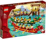 LEGO 80103 Dragon Boat Race $63.99 (Was $79.99) @ Myer Online