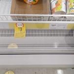 [VIC] Häagen-Dazs Ltd Ed Orange Blossom, Bergamot & Black Pepper 460ml $3 @ Coles (Epping)