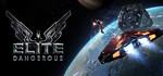 [PC] Steam - Elite: Dangerous 70% off (Standard AU $12.88 / Commander Deluxe Edition AU $25.48)
