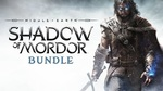 [PC] Middle Earth Shadow of Mordor GOTY - $12.50CAD (~$12.64AUD) with VPN, $12.50USD (~$17.85 AUD) without @ Bundle Stars