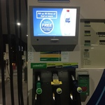VIC Oakleigh BP Free 600ml Bottle of Cool Ridge Water with Fill up of 50 Litres or More