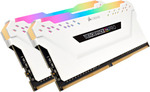 [Afterpay] Corsair Vengeance RGB PRO 16GB (2x 8GB) DDR4 3200MHz White $115.84 Delivered @ Harris Tech eBay