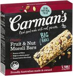 Carman's Nut Bars (Multiple Flavours) $3 ($2.70 S&S) + Delivery ($0 with Prime / $39 Spend) @ Amazon AU