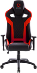 ONEX GX5 Series Gaming Chair $249.99 Delivered @ Costco (Membership Required)