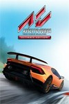 [XB1] Assetto Corsa Ultimate Edition $26.22 ($18.35 with Xbox Live Gold) @ Microsoft Xbox Store