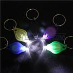 5x Superbright LED Keychain Flashlight - $1.19US Posted