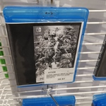 [VIC, Switch] Super Smash Bros. Ultimate $39.97 @ Costco Epping (Membership Required)
