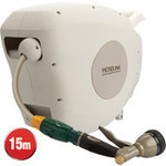 $20 Off All Auto Hose Reels + Free Super Jet Washer (From $129 for 15m, Shipping Included)