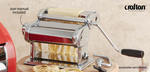 Pasta Machine with Detachable Blades $9.99, Pizza Stone 3pc set $7.99 at Aldi from 16 June