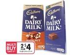 Cadbury Block Chocolate Varieties 160g-220g - Multi Pack - 2 for $4 @ Big W