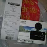 iDIGITAL 720p Dash Cam $10 @ The Reject Shop