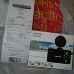 iDIGITAL 720p Dash Cam $10 at The Reject Shop