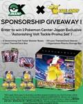 Win Pokemon Astonishing Volt Tackle Promo Set (Japanese)
