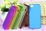 iPhone 5 Rubber Cases for $1.39 with Free Shipping, First 100 Customers