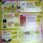 Golden Drop Mango Winery 2013 Christmas VIP CUSTOMER CODE