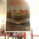 $1 Whopper Day at Hungry Jack's Thursday 15 May [Mt Gravatt, QLD ONLY]