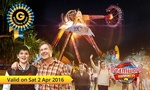 [QLD] $39 for Dreamworld Entry Sat 2/4/16 630PM Onwards [Normal Price $95] @ Groupon