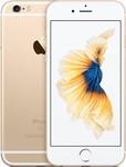 Apple iPhone 6s 16GB (Space Grey/Silver) $499 (SG) @ Shopmonk