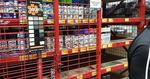 [NSW] 50% off ALL Spray Paint @ Bunnings Mascot