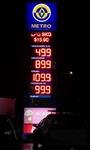 [NSW]  E10 49.9¢/L and Premium 98 99.9¢/L @ Coffee Garage Metro Milpera