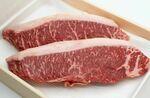 [NSW, VIC] 4x Australian Wagyu Rump Cap Steaks (1.2kg Total) $80 + Delivery or Free Sydney Pickup @ Osawa Enterprises [SYD, MEL]