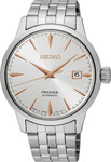 Seiko Presage Automatic Mens Watch SRPB47J $345 Delivered @ Wallace Bishop
