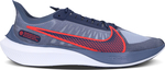 Nike Zoom Gravity $65 + Delivery ($0 with Club Catch) @ Catch
