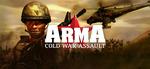 [PC, macOS, Linux] DRM-free/Steam - Free - ARMA: Cold War Assault - GOG/Steam