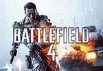 Battlefield 4 + China Rising Origin Key @Kinguin for $50.33