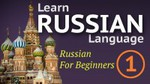 6x FREE Udemy Beginner Language Courses: Japanese, Portuguese, Russian, Spanish, Italian, French