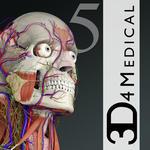 [iOS] Essential Anatomy 5 $1.29 (Was $31.99)