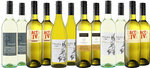 12 Red or 12 White Wines for $69 Delivered - or Any 2 Cases for $120. up to 66% off @ Wine Market