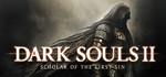 [PC, Steam] Dark Souls II: Scholar of The First Sin $14.23 @ Steam