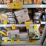 [NSW] $2 Frozen Products (e.g. Freedom Farm 1kg Boneless Chicken) @ Coles Parramatta