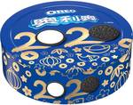 Lucky Oreo Lunar New Year Tin 388g $8.88 (Was $15) @ Woolworths [in-Store]