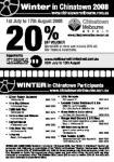 Winter in Melbourne Chinatown 2008 - 20% off voucher