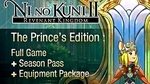 [PC] Steam - Ni no Kuni II: Revenant Kingdom: The Prince's Edition - $15.69 (was $104.99) - WinGameStore