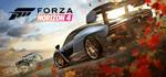 [PC, XB1] Forza Horizon 4 $49.97 (50% off $99.95) @ Steam and Microsoft