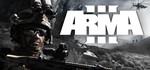 [Steam] Arma 3 Free-to-play Weekend | Arma 3 Apex Edition USD $23.79, Arma 3 Apex USD $11.89 (DLC) & Arma 3 USD $13.59 @ Steam