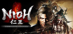[Steam] Nioh Complete Edition for $29.99 USD (~ $40.16 AUD)