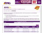 TPG ADSL2 $49.95 - 130GB and Shaped to 1Mbps Now